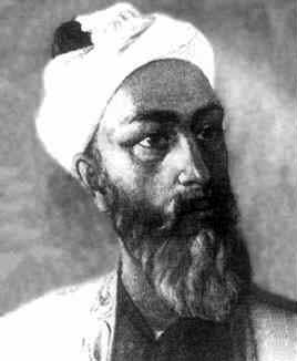 picture of Avicenna